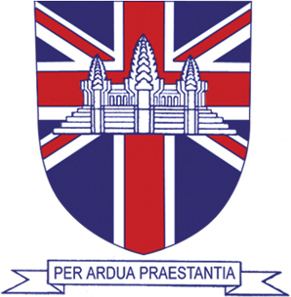 The British International School of Phnom Penh is recruiting with Leisure Opportunities