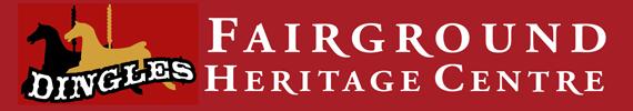 Job vacancy with The Fairground Heritage Trust