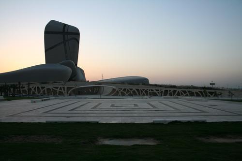 / King Abdulaziz Center for World Culture
