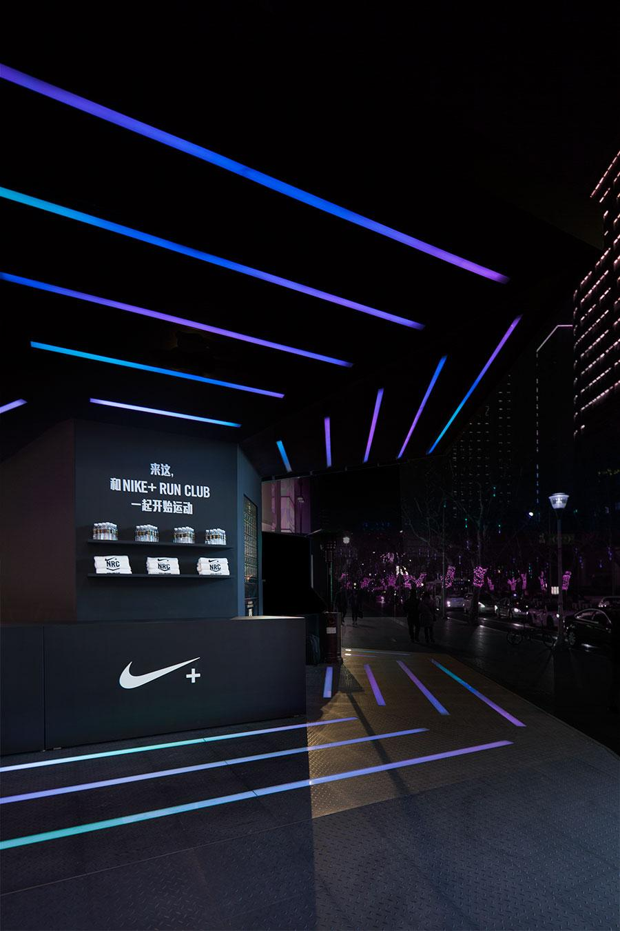 Aside from running, Nike is using the hubs to host training professional sessions, equipment demonstrations and healthy living events / Coordination Asia