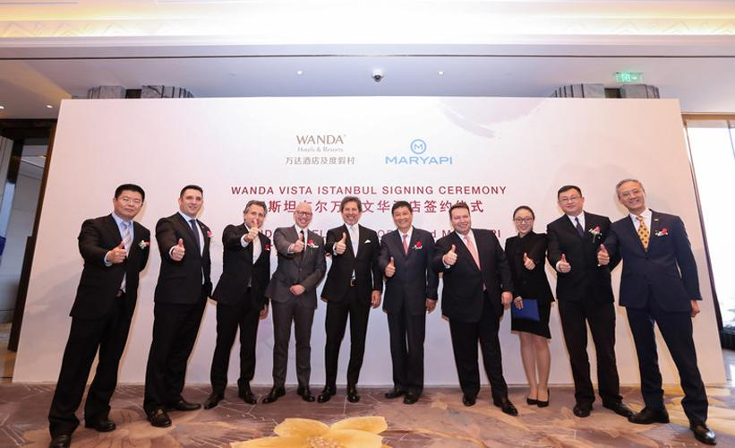 Wanda and Turkish developer Mar Yapi signed a deal in Shanghai to collaborate on the project / Wanda Hotels & Resorts