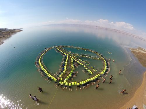 Jordanian hotel staff achieve Guinness World Record