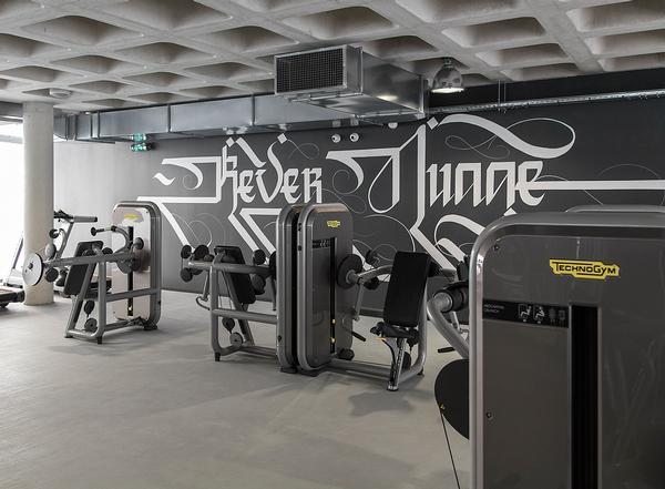The gym offers Technogym equipment