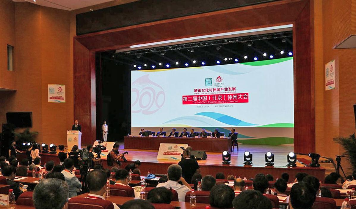 The 16th World Leisure Congress will be held as a hybrid event / World Leisure Organization