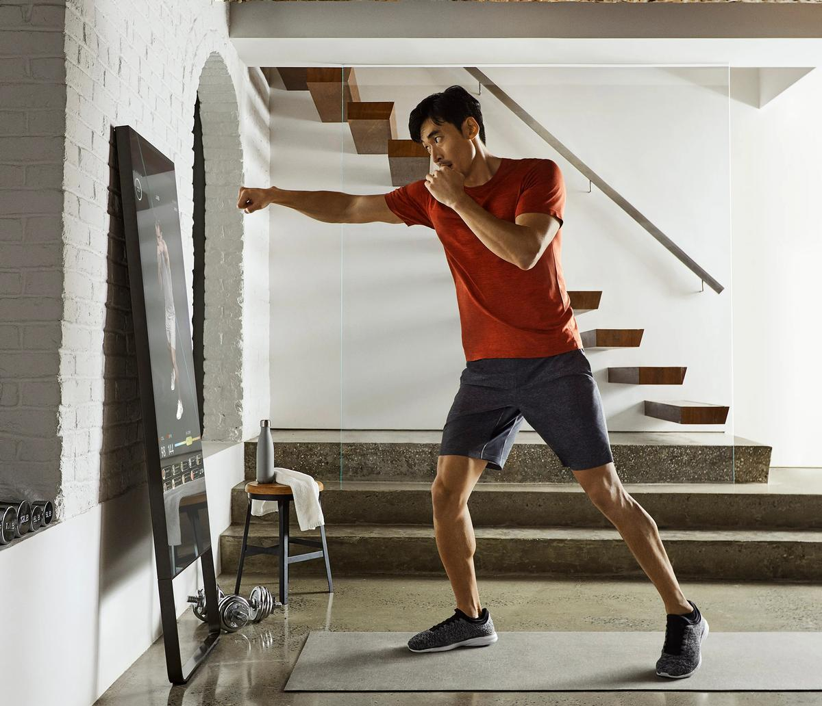 The deal comes as the COVID-19 lockdowns have caused an explosion in demand for at-home fitness globally / Mirror