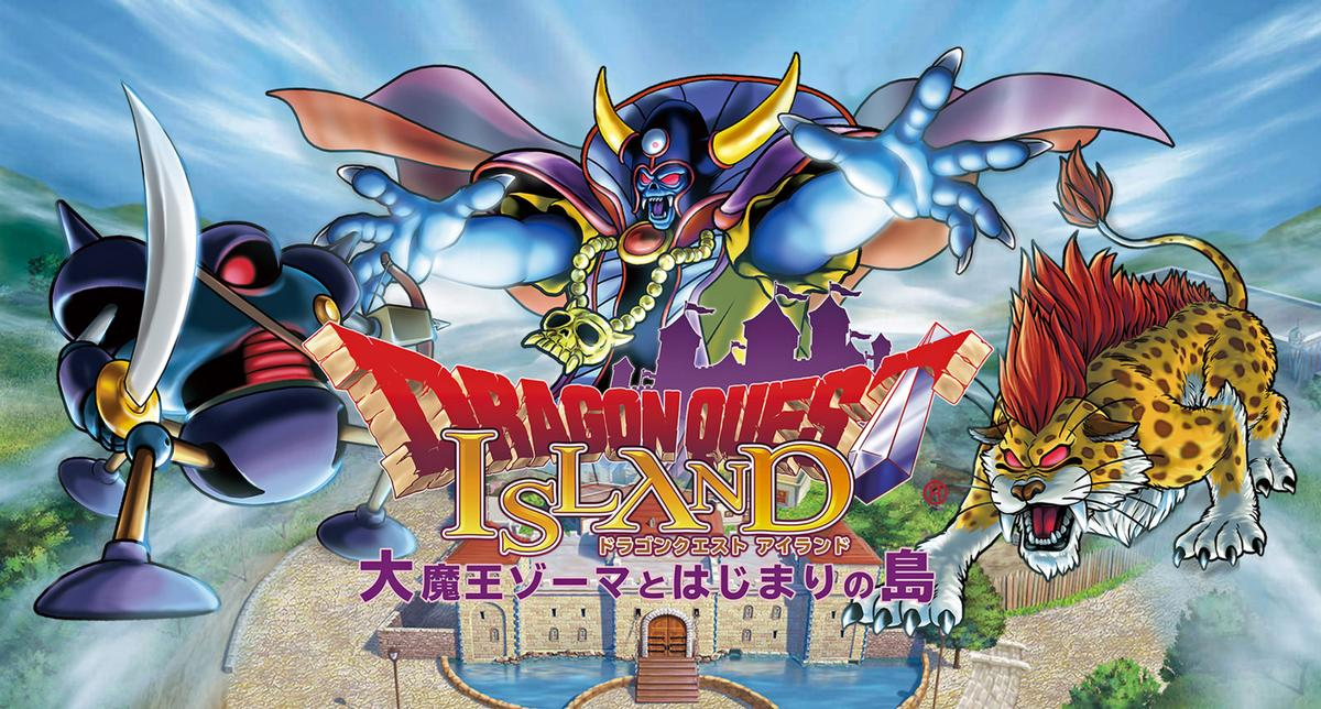 Dragon Quest will be a fusion of real and digital and will allow each guest to be the main character of their own story / Nijigen no Mori