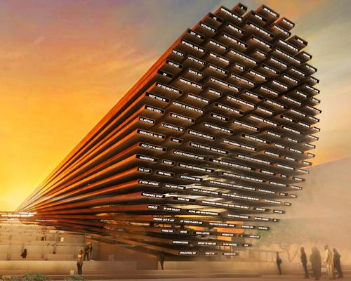 Expo 2020 Dubai is working with the Bureau International des Expositions to determine whether it should postpone the event