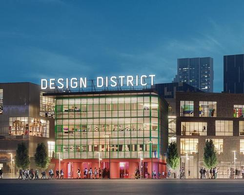 The vision for the Design District is to provide