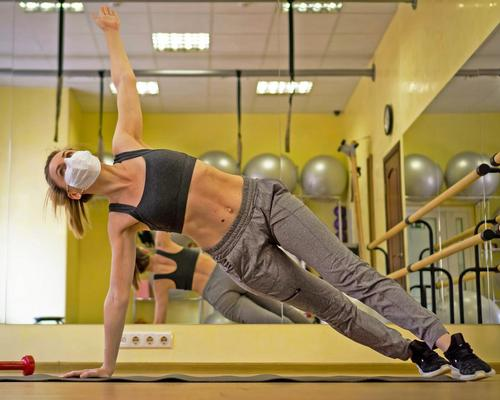 Fitness facilities are gradually reopening their doors in a number of countries / Shutterstock/Trailbomber