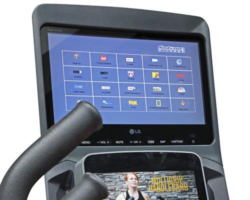 The display has a number of features specifically designed for fitness environments
