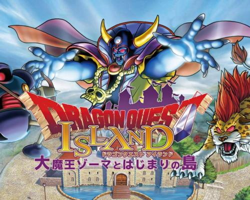 Nijigen no Mori to add Dragon Quest-themed park to its offering