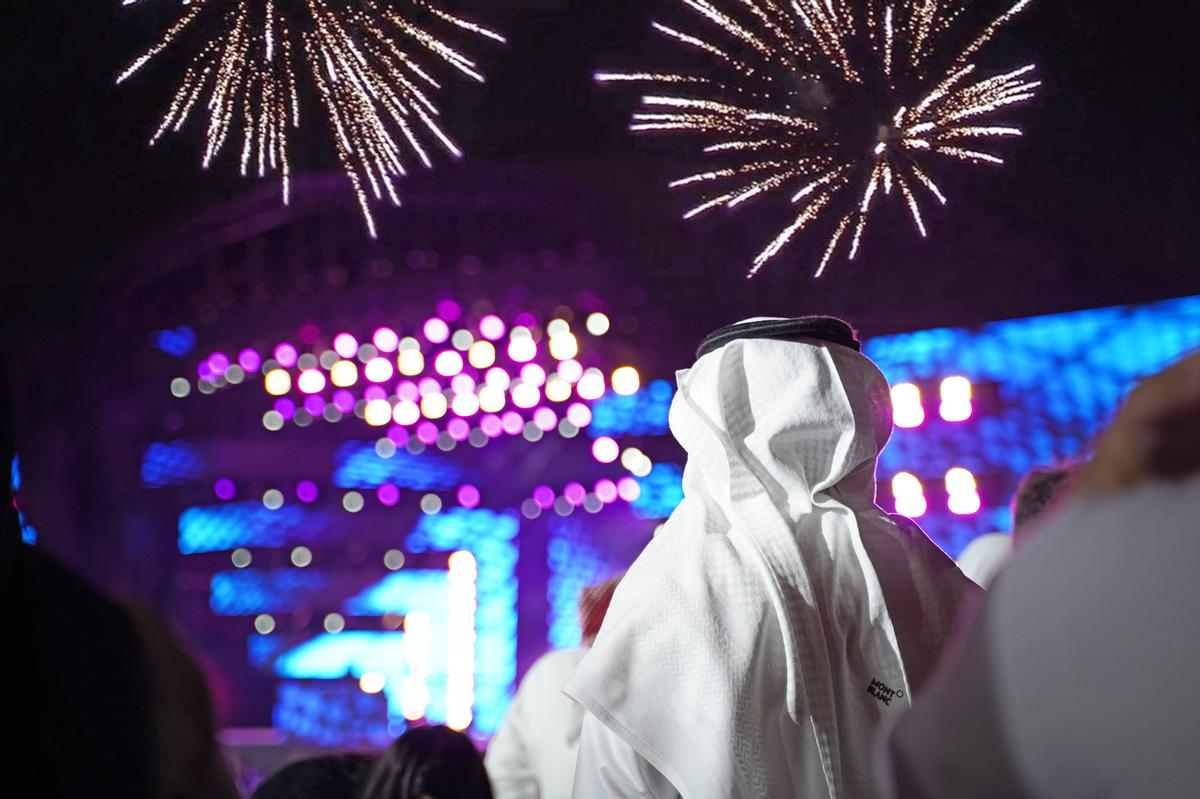 The entertainment sector is identified as a key element of Vision 2030's cultural goals / SHutterstock/alsanqer abdullah H