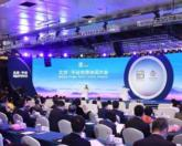 The 16th World Leisure Congress took place from 16 to 18 April 2021 in Beijing / WLO