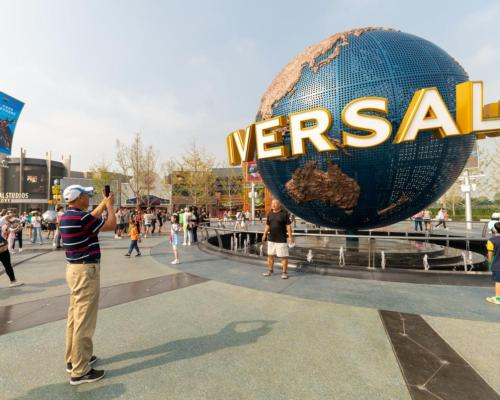 Universal Studios Beijing has opened to invited guests, with full operations commencing on 20 September