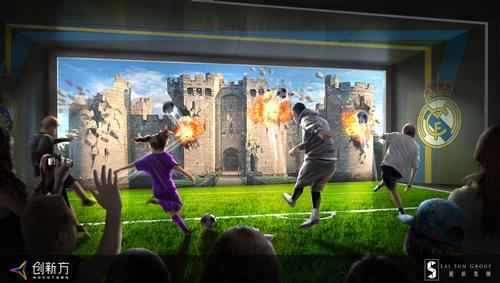 Guests are invited to join in football shooting drills and compete with their fellow participants at this gallery / iP2 Entertainment
