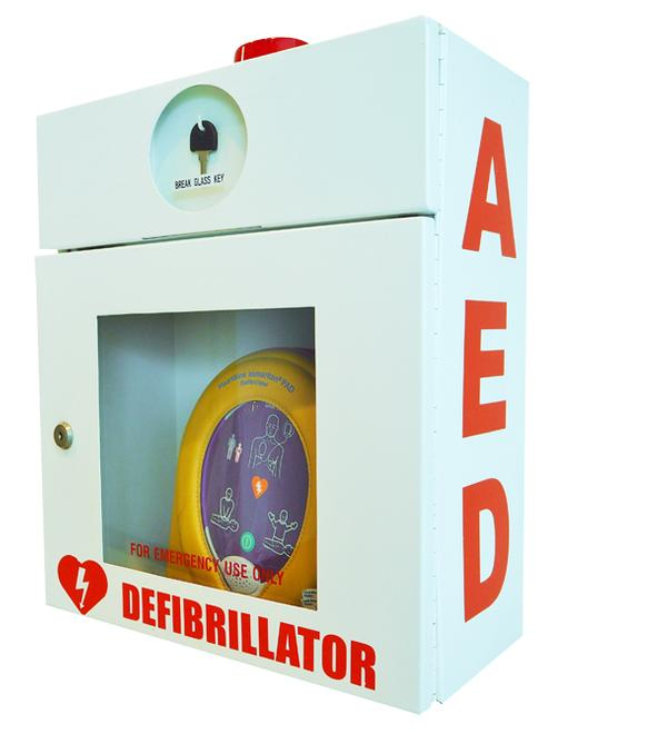 Defibrillators can help save lives / © shutterstock/ ms.nen