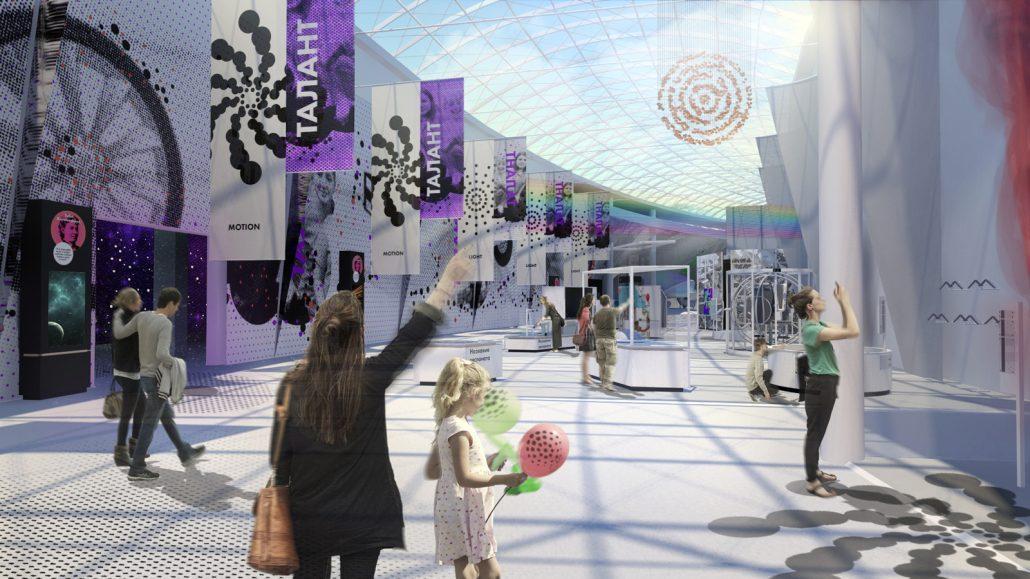 Sirius Art and Science Park