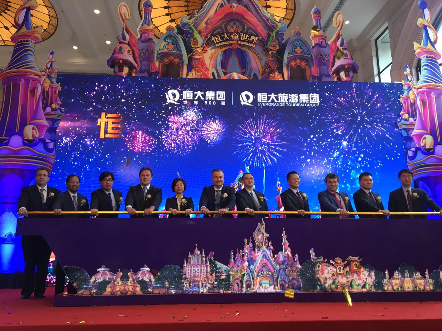 IdeAttack will serve as the exclusive designer, planner, attraction producer and general contractor for the Evergrande Group