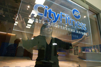 New fitness club openings from Strata