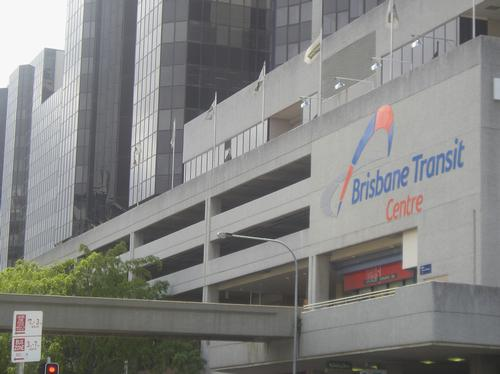 The Brisbane Transit Centre, described by Trad as the city's 'ugly duckling' / Wiki Commons