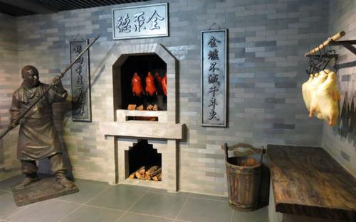 Beijing opens museum dedicated to roast duck
