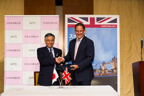 Britain to share tourism expertise with Japan ahead of Tokyo Olympics