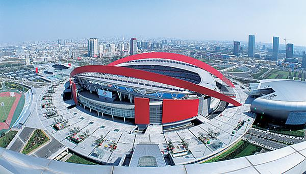 Populous were responsible for the design of the Nanjing Sports Park
