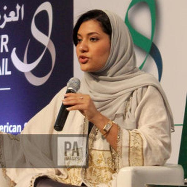 Princess Reema is driving Saudi's 2030 Vision