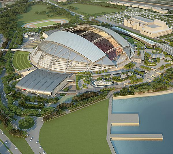 The new landmark national stadium