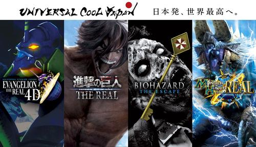Universal Japan introducing videogame, anime and manga attraction in the new year