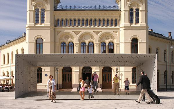 The Nobel Peace Center, in Oslo, Norway, entrance canopy