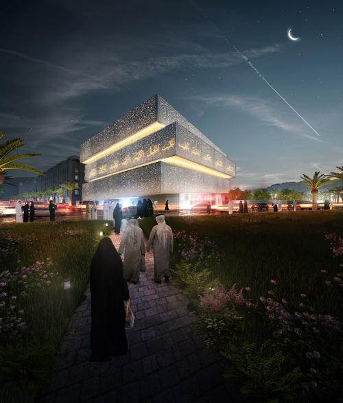 The museum will provide a cultural institution for the millions of Muslims who visit the city every year, particularly during the annual hajj pilgrimage / Mossessian Architecture/ Studio Adeline Rispal