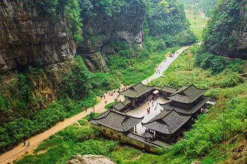 Radisson Blu to launch in Chongqing mixed development
