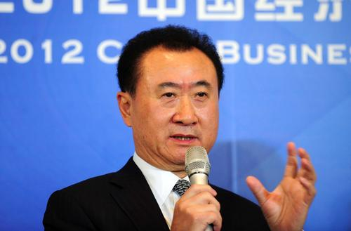 Wanda chair Wang Jianlin is Asia's richest man