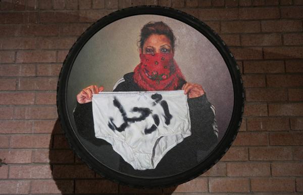 Shadi Alzaqzouq's After Washing No 3