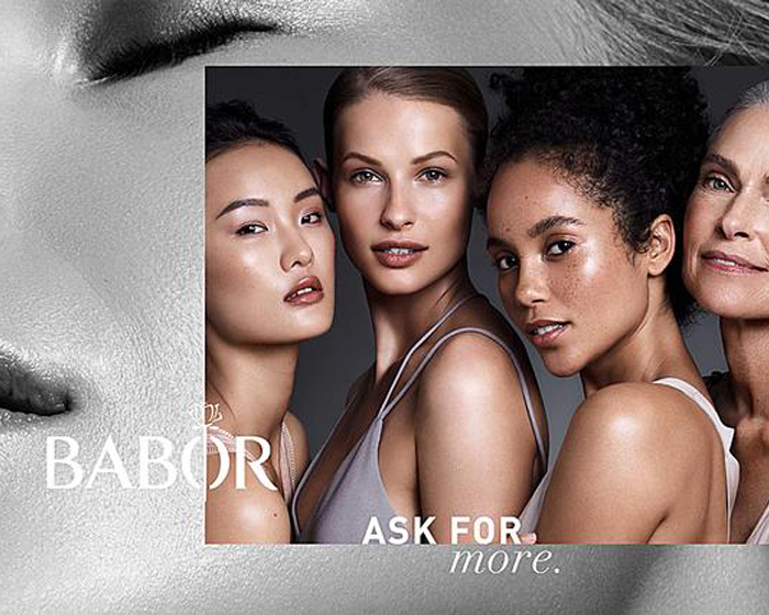 The campaign features women from different ethnicities and age groups and encourages women to 'Ask for More'
