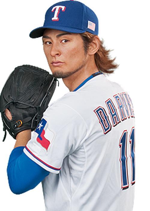 One of the waxworks - Japanese baseball star Yu Darvish
