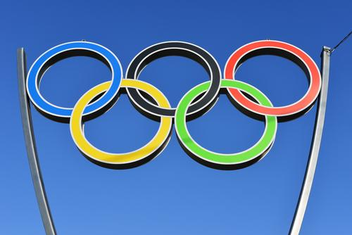 Rome joins Paris, Boston and Hamburg to have confirmed interest in bidding for the 2024 Games
