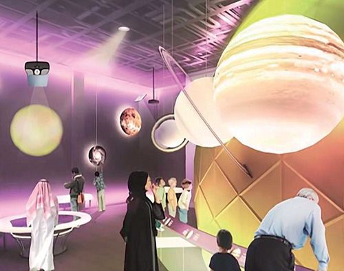 Abu Dhabi centre aims to inspire