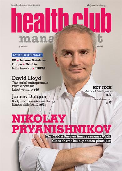 Nikolay Pryanishnikov