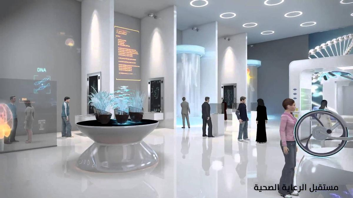 The museum is designed to act as a catalyst for innovation and change in the UAE,