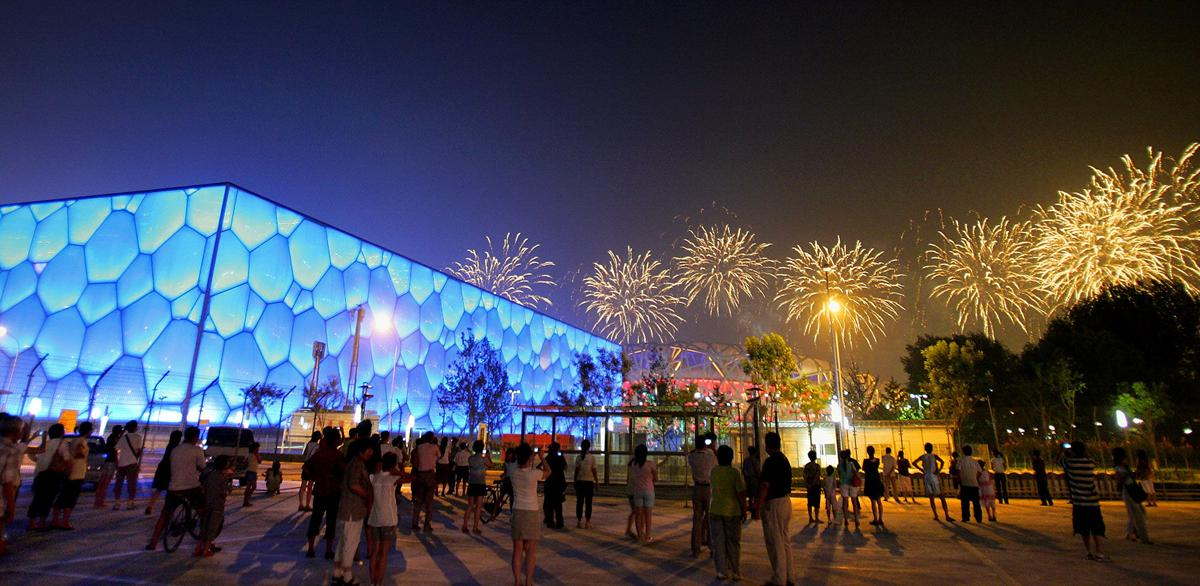 Beijing spent around US$2bn on 31 new facilities for the 2008 Olympic Games  / Getty via the IOC