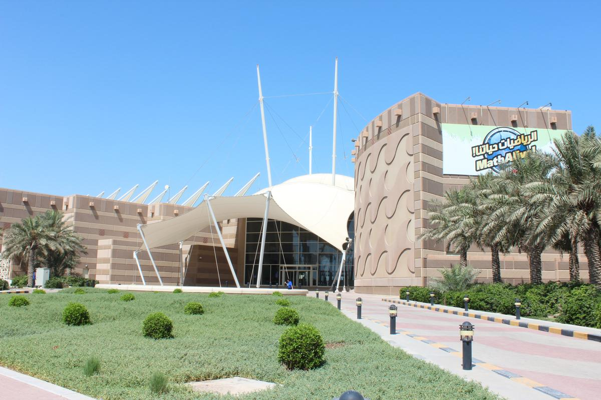 Architects bid for multi-million dollar expansion of Kuwait