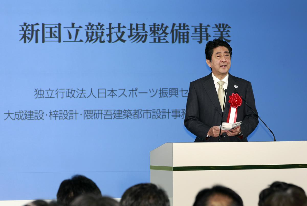 Japanese prime minister Shinzo Abe said: 'I'm very confident that this stadium can be the stronghold of sports and culture for the new era' / AP Photo/Shizuo Kambayashi