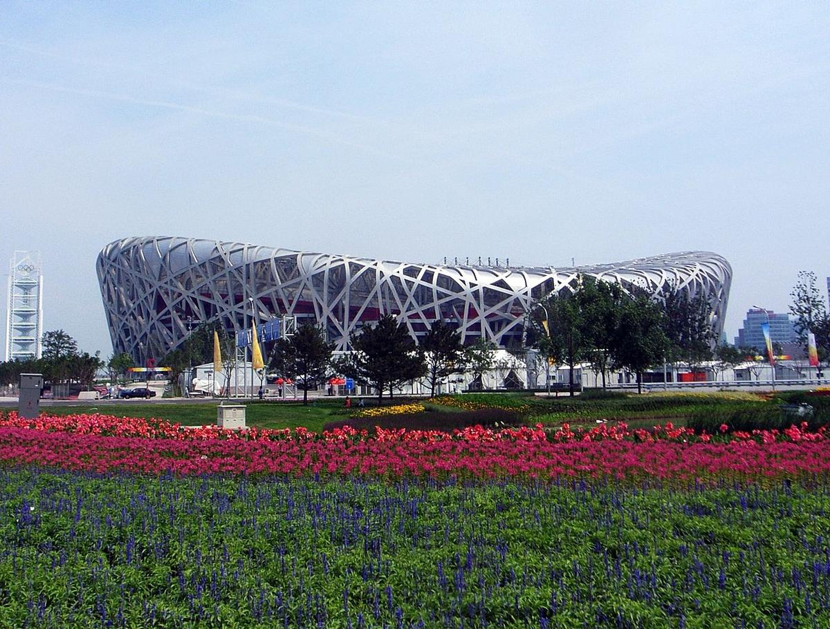 The rooftop observation point will provide views of the Olympic gardens / Wiki Commons