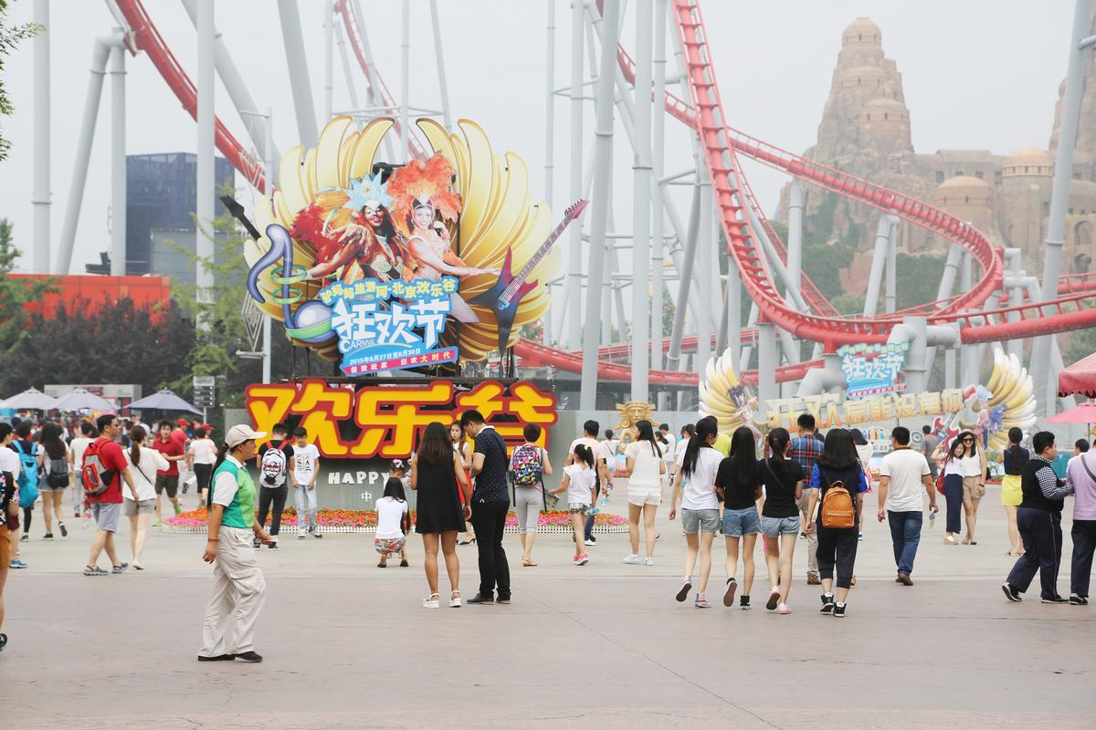 China clamping down on unsustainable theme park boom