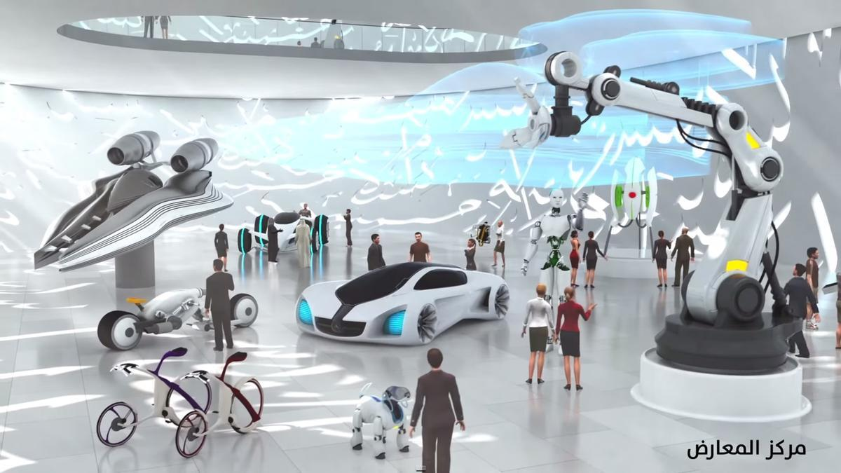 Set to open by the end of next year, the Museum of the Future is being created to showcase real experiences of futuristic technologies to its visitors