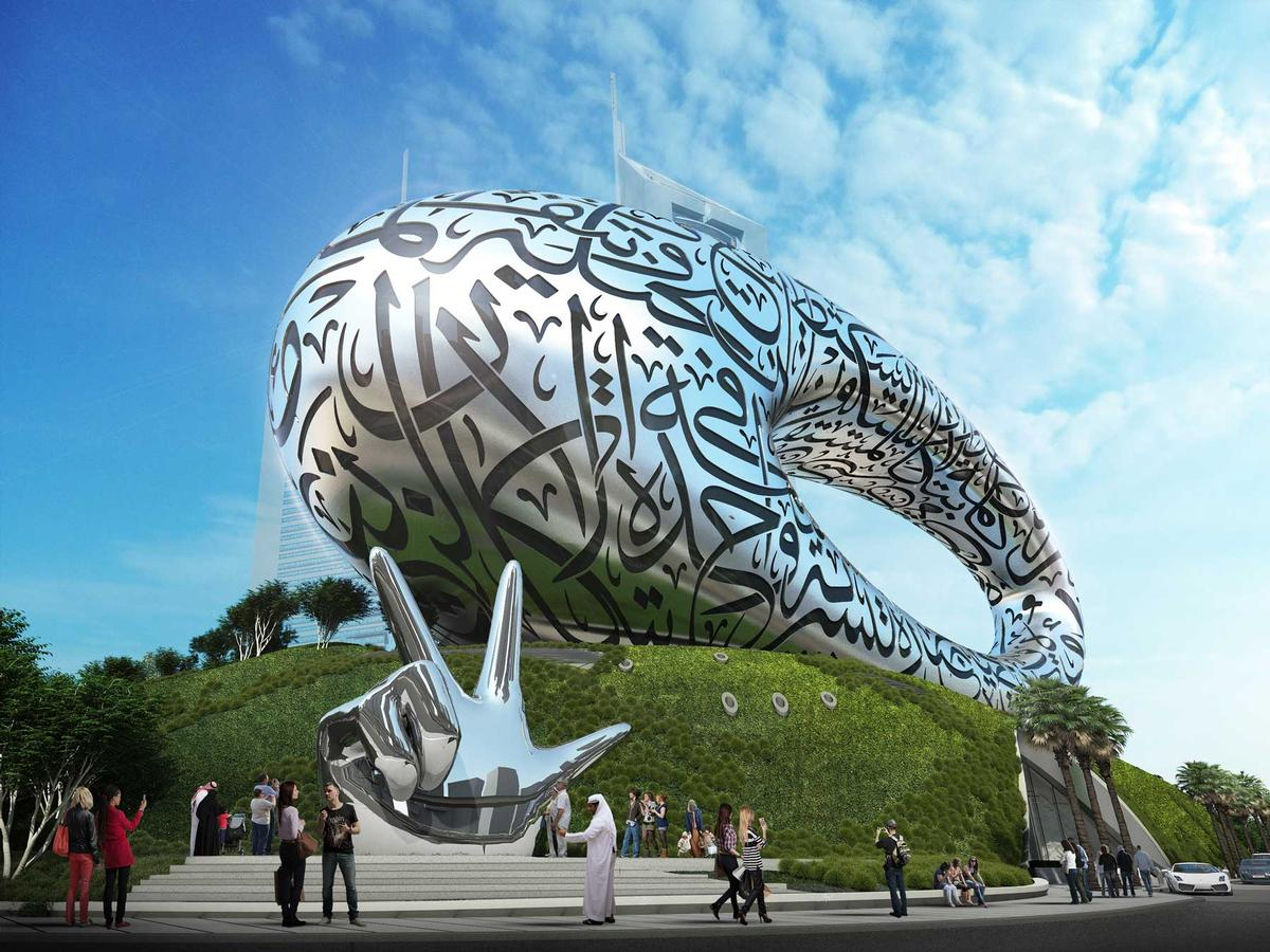 Architect Shaun Killa of Dubai-based practice Killa Design has imagined the ring-shaped Museum of the Future