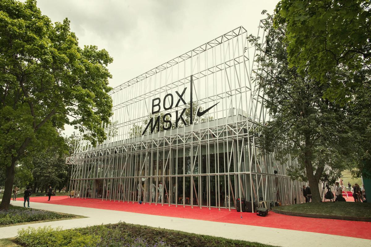 Nike has partnered with KOSMOS Architects to create an outdoor football court in Moscow inspired by the traditional Russian 'korobka' caged pitches / Nike
