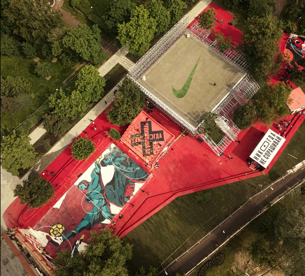 The 4,700sq m (50,600sq ft) Nike BOX Msk in Gorky Park can be used for a variety of sports and pursuits – from basketball to gym training, running and yoga  / Nike
